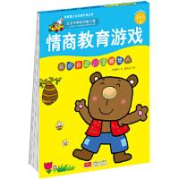 情商教育游戏:3-5岁:认识自己,了解他人 9787510134609 李紫蓉 中国人口出版社