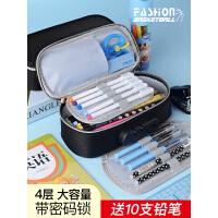 大容量笔袋简约女日系文具袋小学生可爱铅笔初中生文具盒带密码锁