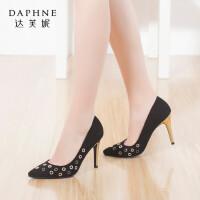 Daphne/时尚舒适布面尖头铆钉扣超高细跟单鞋