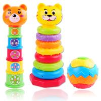 叠叠乐杯套圈彩虹圈0-6个月宝宝儿童婴儿玩具益智套塔积木