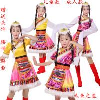 万圣节儿童演出服装少数民族女童水袖舞蹈服少儿蒙古族藏族表演服