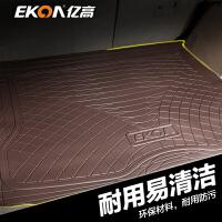 亿高EKOA汽车后备箱尾箱垫适用于奥迪Q5宝马X5汉兰达RAV4 2014卡罗拉翼虎锐界