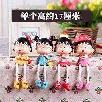 吊脚娃娃树脂工艺品摆件客厅搁板卡通人物小装饰品摆设物可爱创意 樱桃小玩子(一套4个)