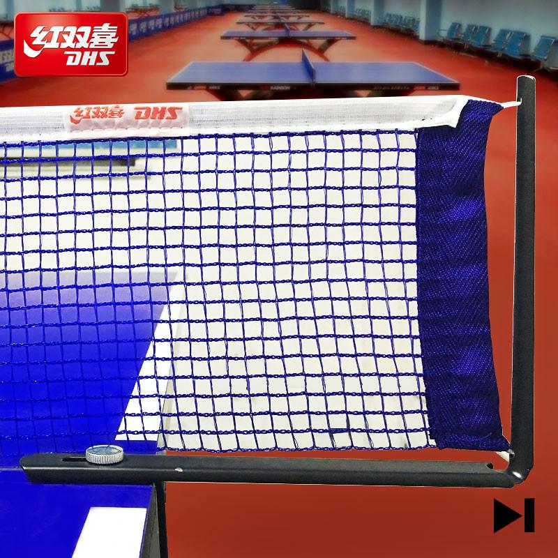 乒乓球台/桌网架 乒乓球网架 折叠式P302 送兵乓网 发货周期:一般在付款后2-90天左右发货,具体发货时间请以与客服协商的时间为准