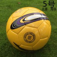 2号3号4号5号足球学生标准训练球儿童青少年比赛专业用球
