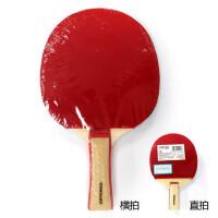 户外初学者儿童乒乓球拍单拍小学生训练娱乐乒乓拍趣味