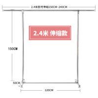 不锈钢晾衣架落地单杆式 折叠室内阳台简易挂衣服架子卧室晒衣架 大