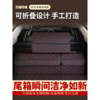 汽车收纳箱后备箱储物箱收纳箱车内实用用品大全车载装饰车尾箱盒