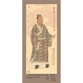 中国中医药发展史代表人物董奉像 规格:55*120cm
