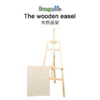 木制画板画架套装素描美术写生 实木支架式油画架木质成人4k多功能便携初学者绘画1.5米支架式学生广告展示架