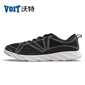 沃特运动鞋男春夏季网布透气跑步鞋休闲鞋防滑耐磨慢跑鞋情侣鞋