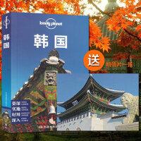 孤独星球Lonely Planet旅行指南系列:韩国(年全新版)自助游 旅游攻略 地图 户外 正版图书