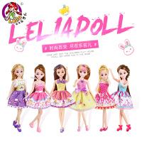 乐吉儿(TOYS) 芭比娃娃套装大礼盒公主女孩单个装换装婚纱过家家儿童玩具