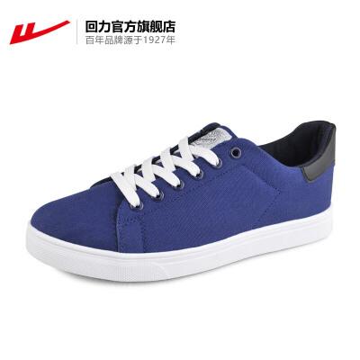 回力官方旗舰店夏季男鞋帆布鞋男低帮透气休闲鞋运动鞋板鞋小白鞋