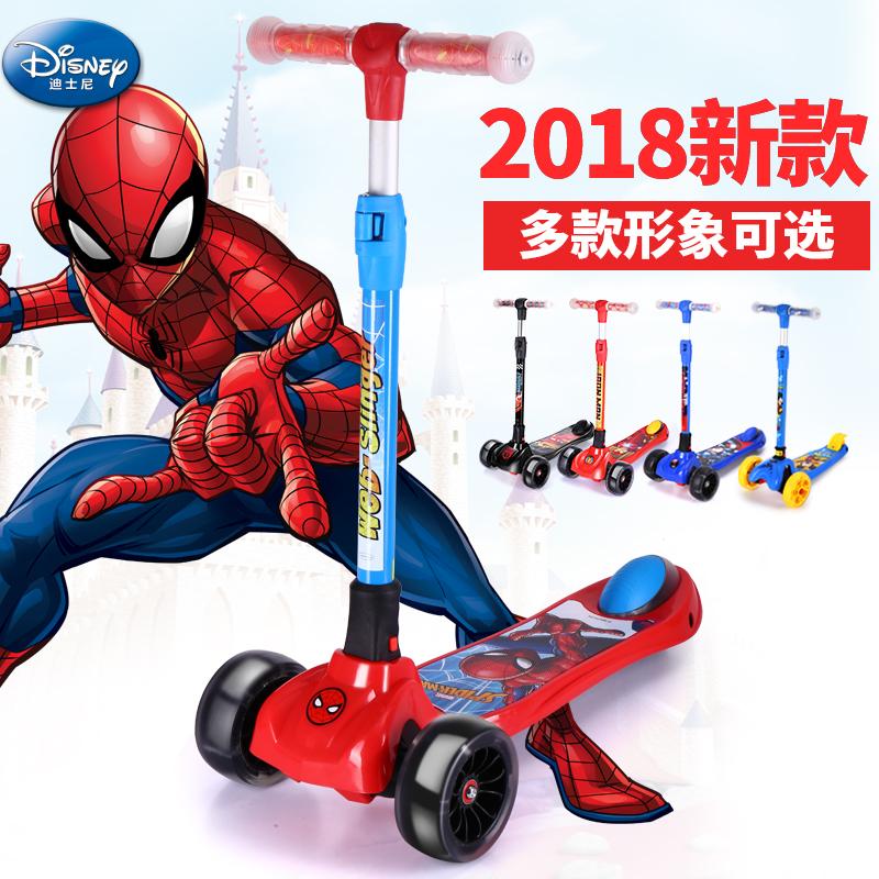 2-7岁小孩男女儿童滑板车踏板车三轮冲浪式摇摆车3轮滑行车