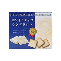 【网易考拉】日光食品 缤纷夹心猫舌饼干 白巧克力味 10片/盒