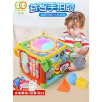 谷雨儿童早教益智音乐手拍鼓0-1-3岁宝宝拍拍鼓婴儿玩具6-12个月