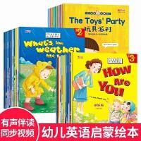 【抢购包邮】全套30册幼儿英语启蒙绘本小学一年级二年级有声绘本a英文教材入门英语故事书培生幼儿英语儿童英语三年级少儿小学