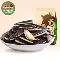 【三只松鼠_奶油味瓜子168g*2袋】坚果炒货奶油味瓜子
