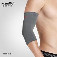 护肘篮球男士护腕护臂套短款女健身打加厚透气防护胳膊肘关节护具