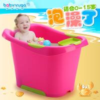 宝贝时代 婴儿洗澡盆超大号婴儿浴盆加厚儿童洗澡桶宝宝沐浴桶可坐