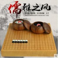 美观大气精品实木围棋罐云子围棋围棋套装 6cm新榧木独木整木围棋盘