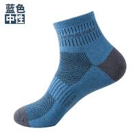 20180317135927189秋冬户外男士袜子登山运动袜两双装 均码