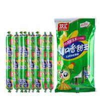 双汇润口香甜王270g 甜玉米风味香肠火腿肠 方便零食品泡面搭档
