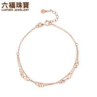 六福珠宝水波纹珠双层设计彩金手链女18K玫瑰金手链定价L18TBKB0043R