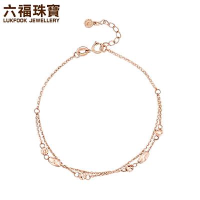 六福珠宝水波纹珠双层设计彩金手链女18K玫瑰金手链定价L18TBKB0043R别致设计