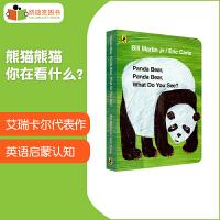 #英国进口 艾瑞卡尔 代表作 Panda Bear,Panda Bear,What do you see?【 纸板】