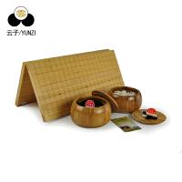 围棋套装 2cm全竹本色折叠刻线围棋盘楠竹罐 单面新云子