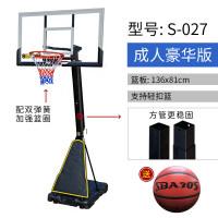 标准篮球架室外落地式家用篮球框户外可升降移动训练篮球架