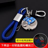 编织汽车钥匙扣男女腰挂简约多功能钥匙链圈钥匙挂件创意礼品
