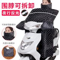 电动车挡风被冬季电动摩托车防风护膝防晒电瓶车挡风罩加绒加厚