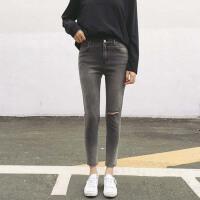 秋冬新款女装紧身膝盖割破复古烟灰色学生弹力修身九分铅笔牛仔裤
