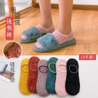 户外袜子女地板袜船袜加厚毛巾袜保暖棉袜隐形防滑浅口