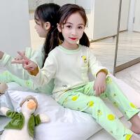 儿童睡衣女春秋夏季薄款小女孩长袖家居服套装可爱
