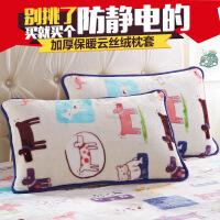 珊瑚绒枕套加厚保暖抗静电 法兰绒升级微纤云丝绒枕套 单人枕芯套