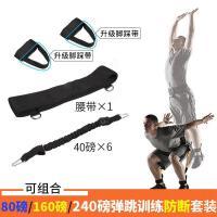 大腿锻炼器材 腿部肌肉训练器力量机腿部蹬男士健身肌肉锻炼大腿耐用器材弹HW