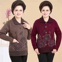 妈妈装毛衣开衫中老年女装外套奶奶上衣老人大码针织开衫春秋装