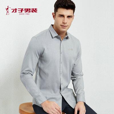 才子男装2019秋季新款长袖衬衫男士休闲国潮元素刺绣纯色简约衬衣