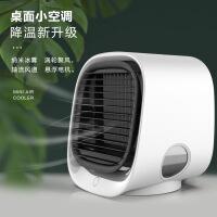 迷你负离子空调风扇usb小型冷空气净化加湿制冷风扇多功能冷风机 166.152.145