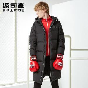 波司登(BOSIDENG)冬装运动时尚休闲连帽保暖中长款加厚羽绒服男潮