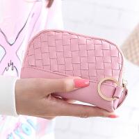 七夕礼物新款女士零钱包编织女硬币包软面大容量小包单拉链日韩横款手拿包 中款粉色