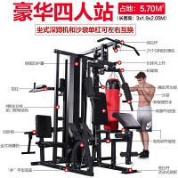 大型综合训练器健身器材家用多功能力量训练套装组合运动瞪腿器械