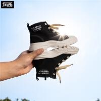 【2件5折到手�r:99元】左西男童旅游鞋春款2020新款�和�帆布鞋高�托蓍e中大童春秋�n版潮