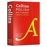 柯林斯波兰语词典 英文原版 Collins Polish Essential Dictionary 波兰语英语双语字典