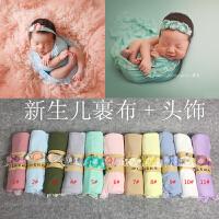 新生儿满月百天宝宝摄影道具蕾丝花边包裹布垫毯子婴儿童宝宝拍照