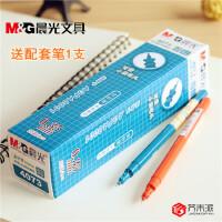 【一盒20支送笔】晨光文具4073可爱小熊头笔芯水晶头笔芯0.35针管头水笔芯送配套笔